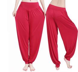 Pantalons de femme nouveau mode en Ligne-Nouveaux pantalons de yoga authentiques sport femmes manchette modal pantalons de danse Yoga Dame Taiji jambes larges pantalons