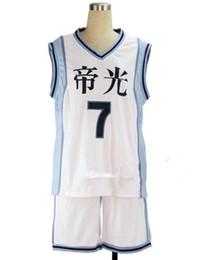 Malidaike Куроко нет Basuket Seirin Джерси короткие Куроко Тэцуя Кагами Тайга косплей костюм унисекс размер от