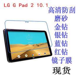 al por mayor almohadillas de huellas dactilares Rebajas Película protectora anti-huella dactilar protectora de pantalla transparente al por mayor para LG G Pad 2 10.1 V940 V935 tablet