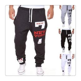 Wholesale Sport Cargo Pants For Men - Cargo Pants for Men Spring&autumn Fashion Letter Printing Design Elastic Waist Men's Sports Loose Pants US Size:XS-XL