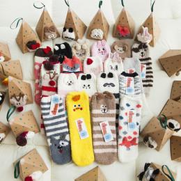 Wholesale Fleece Baby Socks - 20 styles Baby Childrens Socks Gift Box Prents Package Coral Fleece Silicone Plantar Slip Solid Cartoon Embroidery Leg Warmer