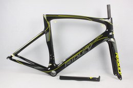 Wholesale Bicycle Frame Design - Original design full carbon road bicycle bike frame