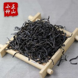 Wholesale Mystery Black - 250g The new tea paulownia small positive total Lapsang Souchong tea! bag! Free shipping! Buy 2 get a mystery gift! Black tea