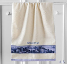 Wholesale Hand Towels China - 2pcs Kingshore@ quality 100% cotton towel china great wall hand towel mother gift