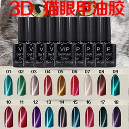 Wholesale Magnetic Magnet Polish - Wholesale-High quality Magnet UV gel Color magnetic cat eye gel nail polish 10ml color gel 36 colors for choice UV glue