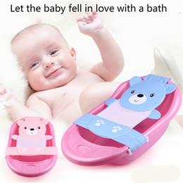 Wholesale Safety Baby Bath Seats - High Quality Baby Adjustable Bath Seat Bathing Bath Tub Seat Bath Safety Security Seat Baby Safety Net Blue Pink 0-12M