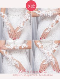 Wholesale Tulle Long Bridal Gloves - Free Shipping White Lace Bridal Gloves 24 Styles New Tulle Appliques Wrist Above Elbow Length Gloves Long Bridal Wedding Gloves