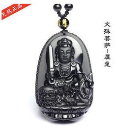 Wholesale Mans Pendent - Unique natural black obsidian carved buddha amulet pendent lucky obsidian necklace high-grade for men couple lover'pendent