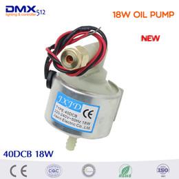 40DCB 18W pompe à huile 400w 600w 900w machine à fumée dj équipement Pompe à huile de scène professionnelle pour la lumière de la scène de fumée ? partir de fabricateur