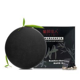 Wholesale Oil Control Soap - Hot Purify Blackhead Clean Carbon Handmade Bamboo Charcoal Soap Oil Control Soap