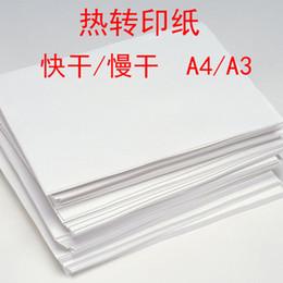 Papel de sublimación A3 para camiseta oscura, papel de transferencia de tazas de calor, para camiseta, rompecabezas, alfombrilla de ratón, funda de almohada, llavero de metal desde fabricantes