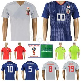 Wholesale custom soccer shirts - World Cup 2018 Japan Jersey Men Soccer 10 KAGAWA 5 NAGATOMO 8 HARAGUCHI 19 SAKAI 1 KAWASHIMA Football Shirt Kits Goalkeeper Custom Home Blue