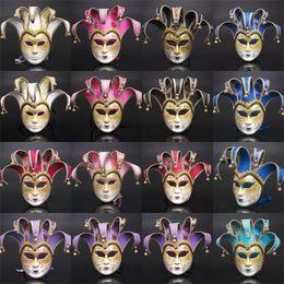 Masquerade Fancy Dress Costume MASKED BALL FACE MASK CARNEVALE CAPODANNO VIGILIA PARTY