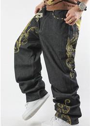 Wholesale Design Dance Pants - Skateboard Loose Embroidery Design Jeans Hip Street Dancing Long Trousers Plus Size Pants