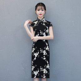 2a8570630a Shanghai Story Black Chinese Style dress long Cheongsam Short Sleeve Floral  Qipao Knee Length Chinese Oriental Dress