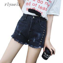 Wholesale High Waisted Denim Shorts Fashion - Rlyaeiz 5 Colors Womens Shorts 2018 Summer High Waisted Frayed Denim Shorts For Women Fashion Loose Short Jeans Streetwear