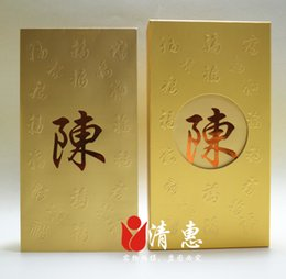 2019 chinesischer hochzeitsgeschenkumschlag Freies shippping 50PCS / 1LOT Hongbao ROTES UMSCHLAG PACKET KUNDENGERECHTE CHINESISCHE FAMILIE LETZTE NAMES PAKET FREUDE GESCHENK-FESTIVAL-HOCHZEIT günstig chinesischer hochzeitsgeschenkumschlag