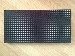 Canada Module LED polychrome d'intérieur 32x16pixels P10 SMD3528 1 / 8scan 320x160mm Offre