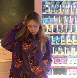 Versão coreana do ulzzang primavera e verão feminino Harajuku BF vento demônio imprimir camisa solta japonês vestido de sol camisa maré de Fornecedores de vestido solto coreano