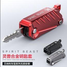 ngk stecker Rabatt Spirit Beast Motorrad modifizierte Schlüsselabdeckung al Schlüsselkopfabdeckung neues Design für Benalay L3