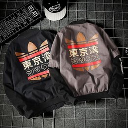 Wholesale American Bomber - Spring Autumn Japanese MA1 Male Bomber jacket Coat American College Students Outwear for Men Woman Baseball loose Outerwear