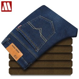 Wholesale fleece lined jeans - New Men's Warm fleece lined Jeans MYDBSH Brand Autumn Winter thick cotton Jeans Male warm flocking soft men elastic
