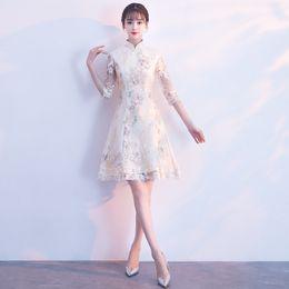 Robes de soirée blanches chinoises en Ligne-Moderne Blanc Cheongsam Design Sexy Qipao Longue Robe Traditionnelle Chinoise Party Robes De Soirée Col Oriental Oriental Chinoise