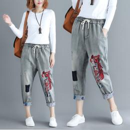 Style chinois Broderie Filles Vert Jeans Automne Printemps Été Femmes Casual Hole Loose Pocket Pantalons Denim Clothes ? partir de fabricateur