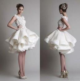 Robes de mariée de créateur Design court couleur Ivoire sans manches au genou Robes de mariée en robe de bal moderne Fille Organza Fabric ? partir de fabricateur