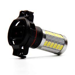 Canada 2pcs 5630 puce LED PSX24W 33SMD Blanc lampe de voiture antibrouillard ampoule auto 12 V stationnement inversé feux de queue de voiture source de lumière cheap white fog lamp bulb Offre