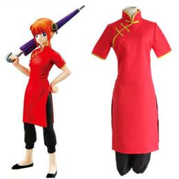 Anime kimonos rojo online-Cosplay Anime Japón Gintama Silver Soul Kagura Halloween Rojo Cheongsam Pantalones de vestir chinos Kimono Traje de traje uniforme
