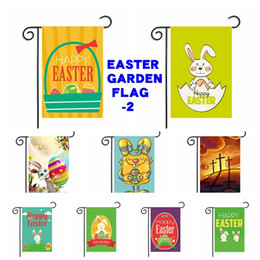 Wholesale Fiber Garden - Fashion 30*45CM Rectangle Banner Polyester Fiber Happy Easter Garden Flag Lovely Single Layer Waterproof Flags Factory Direct Sale 10tk B