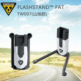 Haltewinkel halten online-TOPEAK TW007 FlashStand FAT Fahrradständer MTB Rennrad Crank Stay Bracket Ständer Halter Parkplatz Rack Einstellbar