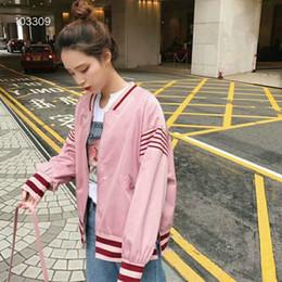 Marca signora del progettista del cappotto felpata del rivestimento delle donne giacche rosa manica lunga Sportswear Zipper a vento della tuta sportiva con logo wx04 esecuzione da abbigliamento di prodotti secchi fornitori