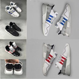Wholesale Shopping Products - AD EQT ADV Primeknit cushion run trainer triple Friday boost sport shoe sneaker fashion cheap product best running shoes GLOBAL SHOP ONLINE
