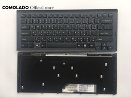TI Tayland Vaio VGN-SR VGN SR Için Klavye siyah Laptop klavye TI Düzeni nereden