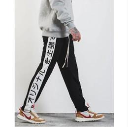 Wholesale Vintage Sweatpants - men vintage fashion side stripe letter print sweatpants men's track pants