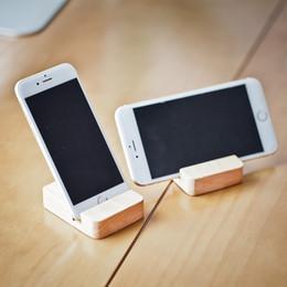 2019 socle mobile pour voiture Support de téléphone portable de voiture paresseux, cadeau promotionnel créatif de base en bois de téléphone portable. socle mobile pour voiture pas cher