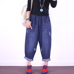 fe9ddc45e30 old holes jeans Canada - Women Baggy Denim collapse Pants Do Old Style Low  drop Crotch