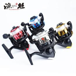 Señuelos de arrastre online-YUKUI marca plegable carretes de pesca de hilado rueda carrete de hilado pardew señuelo de la rueda buque de cebo de fundición de pesca voladora Trolling