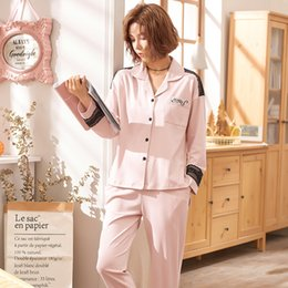 2018 New Female Fashion Simple Life Cardigan Leisurewear Suit Nightgown  Sweet Pajamas Sets 0910d3a88