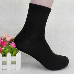 2019 chaussettes gris homme 2017 FASHION Haute Qualité Mens Business Coton Chaussettes Casual Gris Noir Blanc Chaussettes Y90130 chaussettes gris homme pas cher