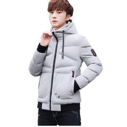 Kinder Schuhe Jugend Männer Unten Jacke Männer Der Jacke Camouflage Kurze Koreanische Version Der Selbst-anbau Mit Kapuze Zu Halten Warme