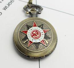 RUSSLAND MOSKAU Sowjetische Souvenir Männer TASCHEN UHR QUARZ STEAMPUNK MIT KETTE Open-faced Cover Army Style Anhänger Geschenk von Fabrikanten