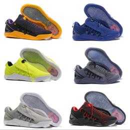 huge discount fb403 f5d82 I pattini allingrosso 12 di pallacanestro degli uomini di NXT poco costosi  KB 12 mettono in mostra le scarpe allaperto di sconto delle scarpe di  sport da ...
