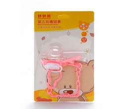 Wholesale nipple out - SALE Pacifier nipple Holders Clips Baby Feeding infant Baby Soother + anti-out chain suits baby pacifier sleep wholesale 1999
