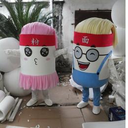 Magasin de poupées de bandes dessinées fan ouverture de la scène de promotion mascotte adulte ? partir de fabricateur