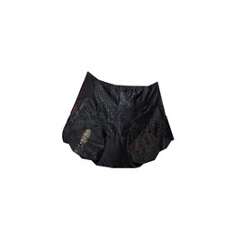 Wholesale Latex Underwear Laces - Leechee Y065 latex lingerie sexy hot erotic Gauze Women transparent Lace Edge Panty Underpants Mid-range Underwear Sexy Panties