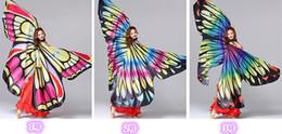 2019 materiali all'ingrosso portachiavi Adult Soft Butterfly Wings Accessorio per costume adulto WSJ-29