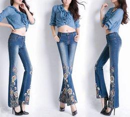 Superbe brodé Blue Jeans Pantalon évasé pour femmes Stretch Comfort Bell pantalon bas pour femmes mode élasticité ? partir de fabricateur